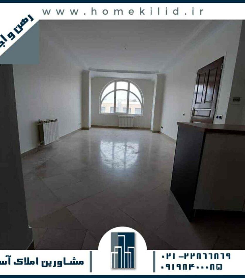 اجاره آپارتمان دو خواب 70 متر خواجه عبدالله انصاری