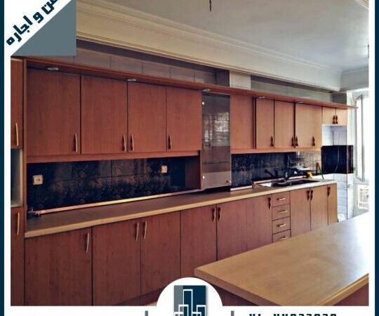 اجاره آپارتمان سه خواب 146متر شهیدعراقی